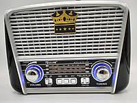Радиоприёмник GOLON RX455S