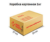 Коробка 1 кг