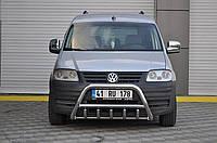 Защита переднего бампера (кенгурятник) Volkswagen Caddy 2004+