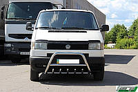 Защита переднего бампера (кенгурятник) Volkswagen T-4