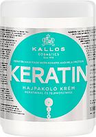 Маска для волосся Kallos Keratin (1л.)