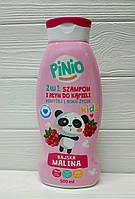 Детский  шампунь - гель Pinio с ароматом малини 500мл. (Польша)