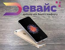 Мобильные телефоны/Смартфоны