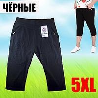 Бриджи женские с карманами Ласточка A459-705 чёрные 5xl/56  ЛЖЛ-3045