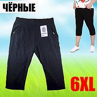 Бриджи женские с карманами Ласточка A459-705 чёрные 6xl/58  ЛЖЛ-3046