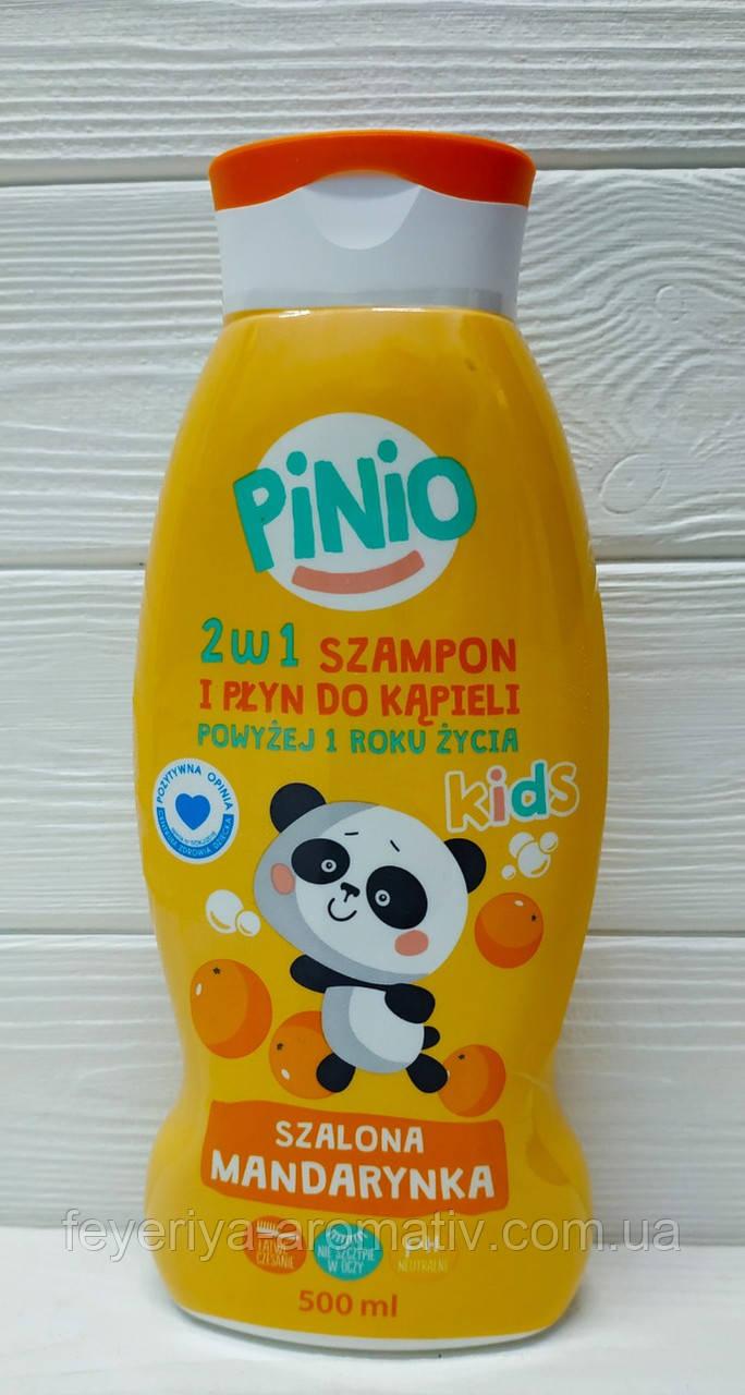 Детский  шампунь - гель Pinio с ароматом мандарина 500мл. (Польша)