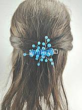 Заколка для волос с хрустальными бусинами Голубая