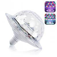 Проектор светодиодный дискошар в патрон LED UFO Bluetooth Crystal Magic Ball E27