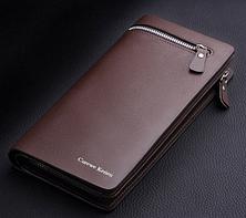 Кожаный мужской клатч портмоне Curewe Kerien коричневый, фото 2