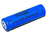 Аккумулятор Bailong Li-ion 14500 / 2200mAh 4.2V
