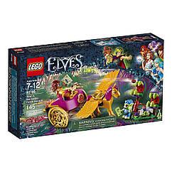 УЦЕНКА Конструктор Лего Побег Азари из леса гоблинов 41186 LEGO Elves Azari The Goblin Forest Escape