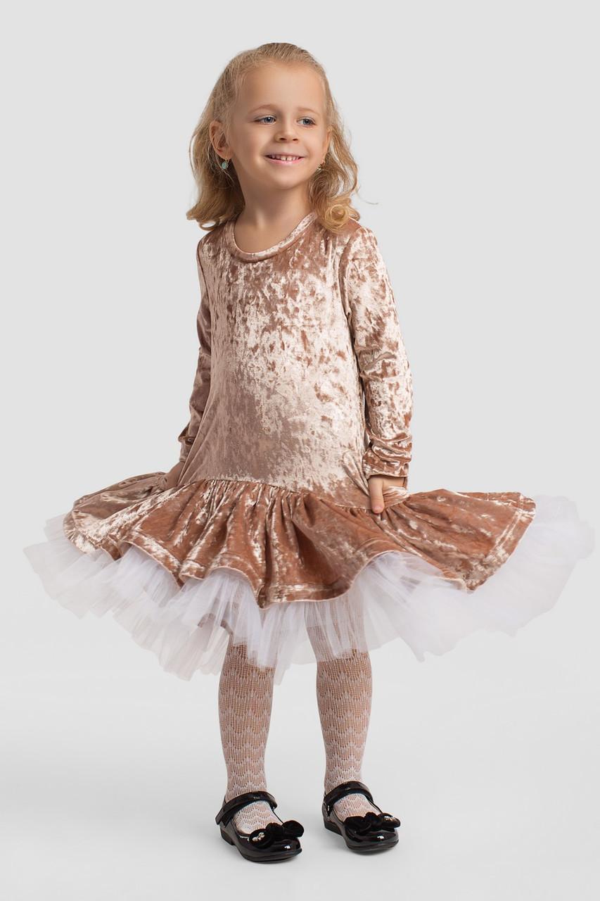 Платье LiLove 2-151 122-128 бежевый