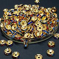 (45-50 штук) Бусины разделители со стразами. D-8мм Цвет золото + стразы МИКС
