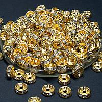 (45-50 штук) Бусины разделители со стразами. D-8мм Цвет золото + стразы прозрачные