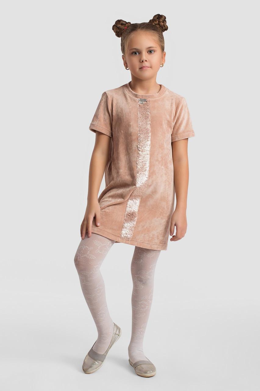Платье LiLove 2-150 110-116 бежевый