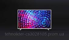 Телевизор Philips 43PFS5823/12, фото 3