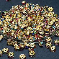 (45-50 штук) Бусины разделители со стразами. D-6мм Цвет золото + стразы МИКС