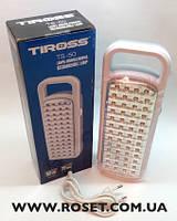 Лампа настольная аккумуляторная Tiross ts 50, фото 1