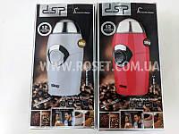Электрическая кофемолка DSP Spise Grinder KA-3002A