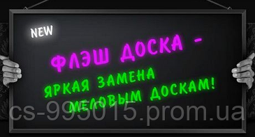 Неоновая панель LED WRITING BOARD 50*70