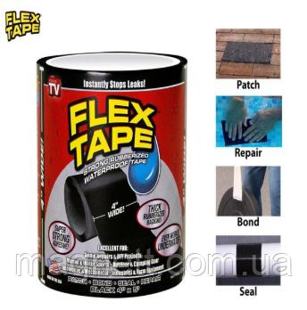Водонепроницаемая изоляционная лента Flex Tape (Черная и Белая)