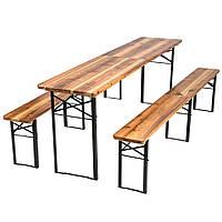 Пивной набор мебели 220 см 2+1 раскладные Германия