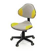 Кресло детское на колесиках Фиджет PL FR серо-желтого цвета из ткани