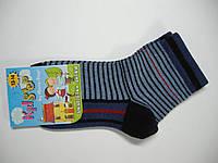 Цветные мальчиковые носки