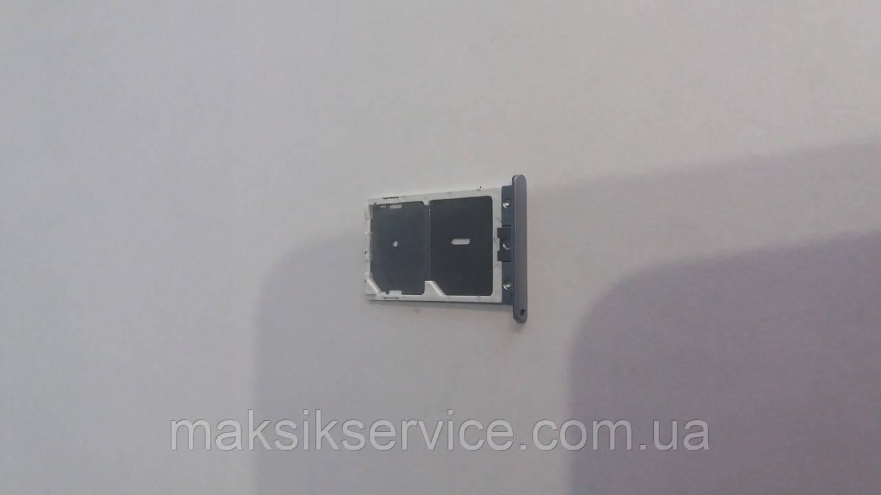 Держатель Sim-карты на Xiaomi Redmi Note3
