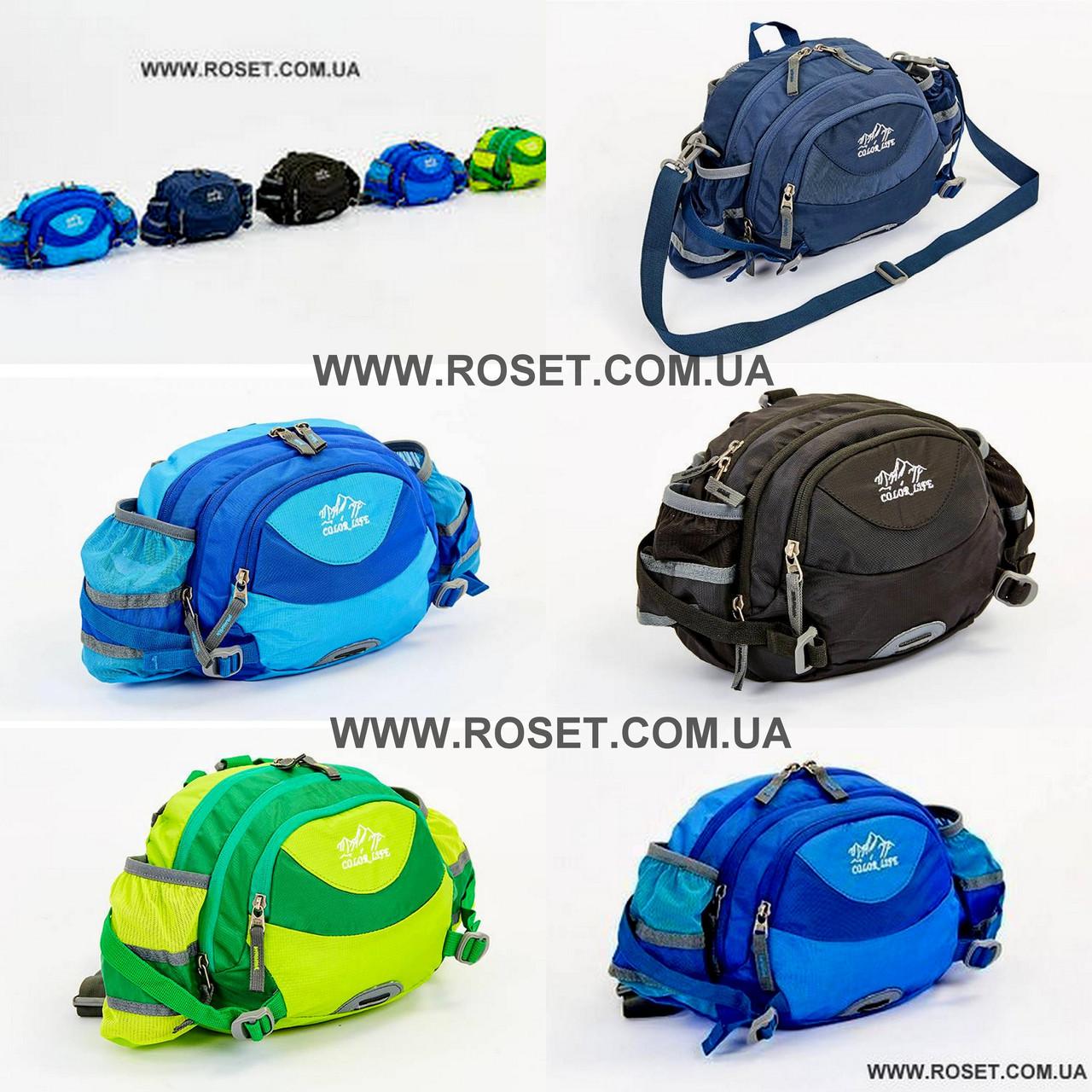 Спортивная сумка-рюкзак SBS Color Life 5335