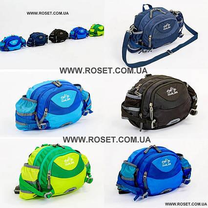 Спортивная сумка-рюкзак SBS Color Life 5335, фото 2