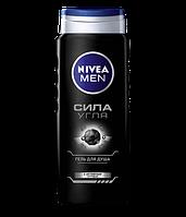 """Гель для душу чоловічої Nivea """"Сила вугілля"""" (500мл.)"""