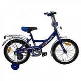 """Велосипед Profi Trike P1633 16"""" Синий, фото 2"""