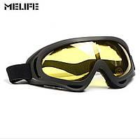 Очки для мотокроса лыжные сноуборда ветро защитные велосипедные 6df9b712018ef