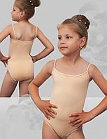 Купальник- боди поддёвочный для гимнастики и хореографии