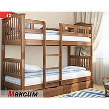 Кровать одноярусная Максим, фото 2