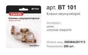 Клеммы обжимные автомобильные CarLife BT 101
