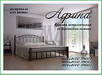 Металлическая Кровать Афина на деревянных ногах