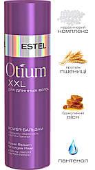 ESTEL Professional OTIUM Flow Крем-кондиционер для длинных волос 200ml