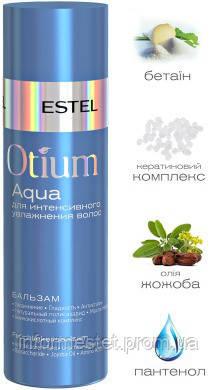 ESTEL Professional OTIUM Aqua Легкий бальзам для увлажнения волос 200ml