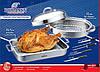 Набор для барбекю , гриль , выпечки из 9 предметов BH 2033 B Австрия