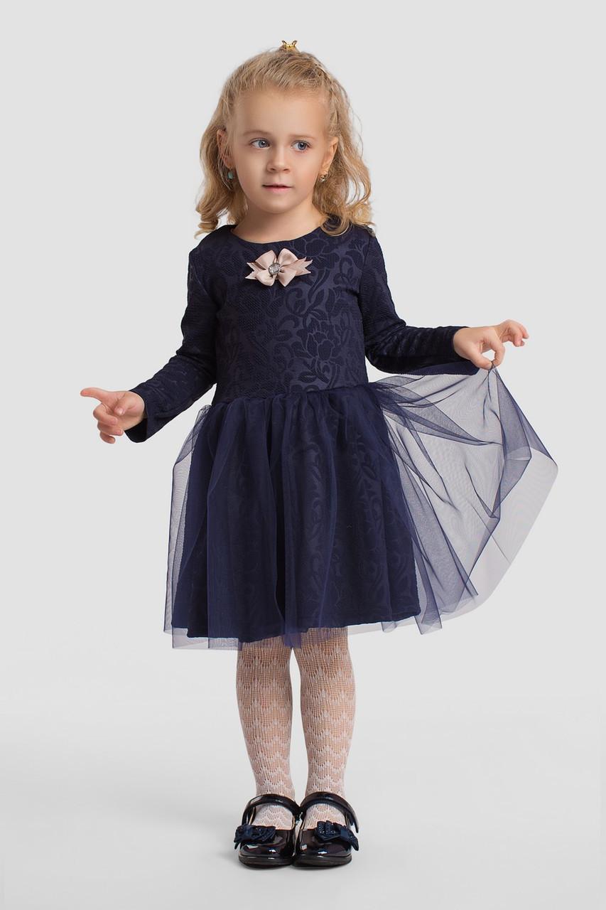 Платье LiLove 2-148-1 110-116 синий