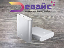 Power bank внешние аккумуляторы, портативные зарядные устройства