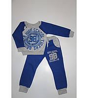 Детский теплый костюм Бруклин синий на рост 80-116 см