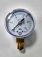 Манометр МП-50(ТМ2) 25МПа О2(кисень)