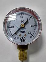 Манометр МП-50 0,6МПа С3Н8(пропан)/МАФ