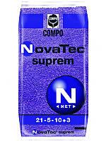 Комплексное минеральное удобрение для газона NovaTec Supreme (НоваТек Суприм) NPK 21-5-10+ME, 25 кг