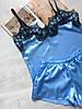 Пижама атласная женская майка и шорты голубая, фото 2