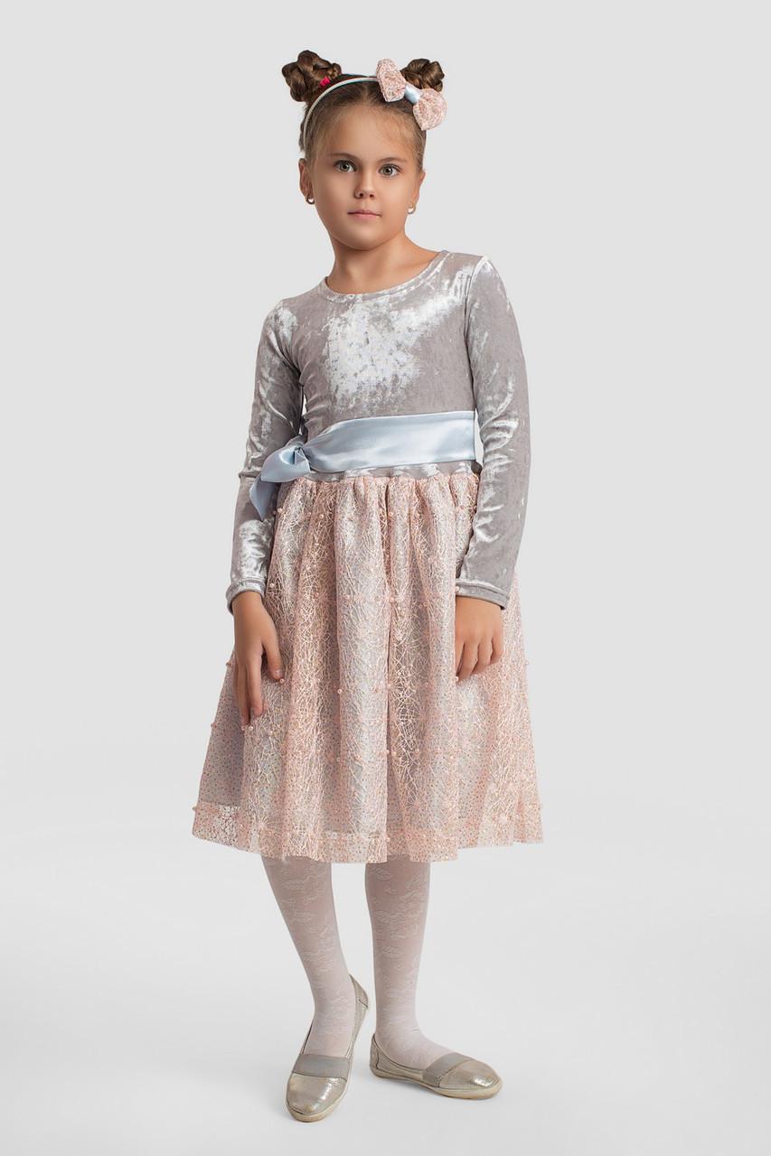 Платье LiLove 2-147 122 розовый