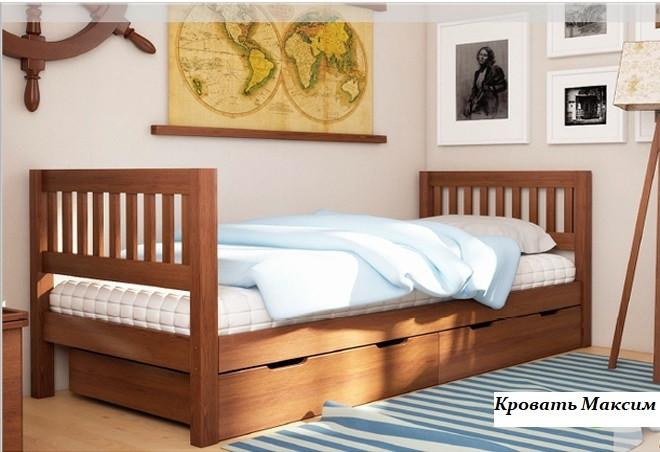 Кровать одноярусная Максим